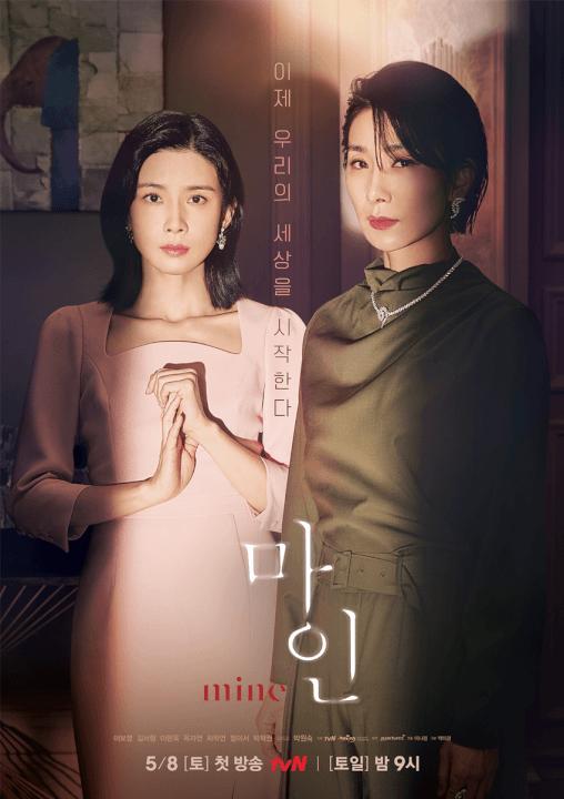 netflix k drama mine saison 1 intrigue distribution bande-annonce et affiche du calendrier de sortie de l'épisode