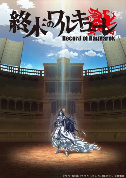 netflix anime record de ragnarok saison 1 à venir sur netflix en juin 2021 poster