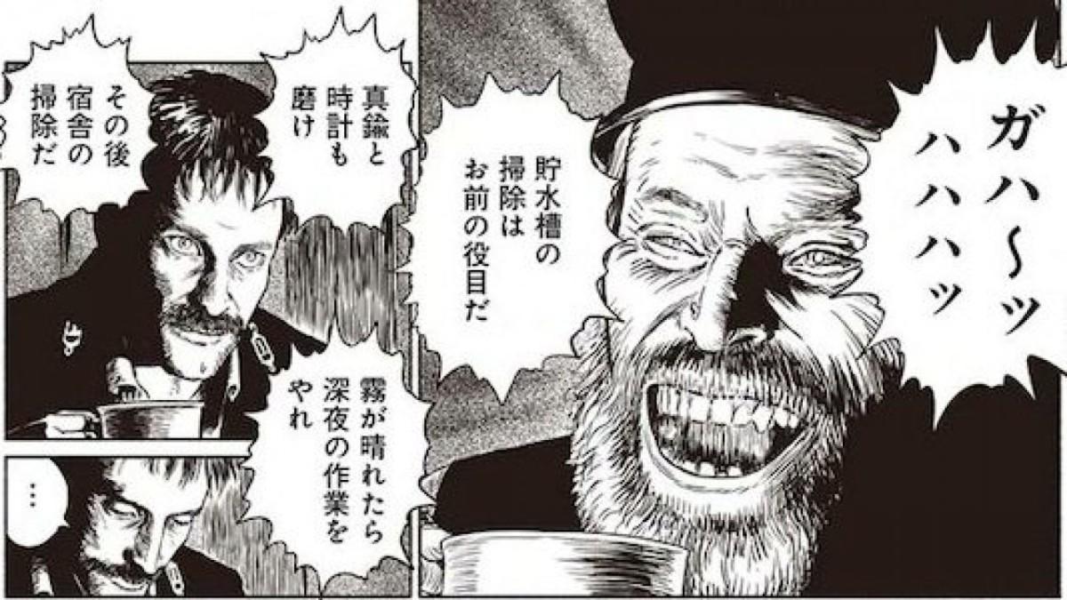 """Le Phare """" sort au Japon, et le célèbre dessinateur de mangas d'horreur Junji Ito a créé un superbe dessin promotionnel."""
