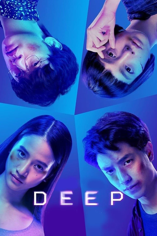 thriller thaïlandais de science-fiction profond netflix film posterpsd