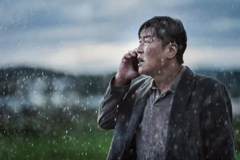 Song Kang Ho incarne un détective enquêtant sur l'accident