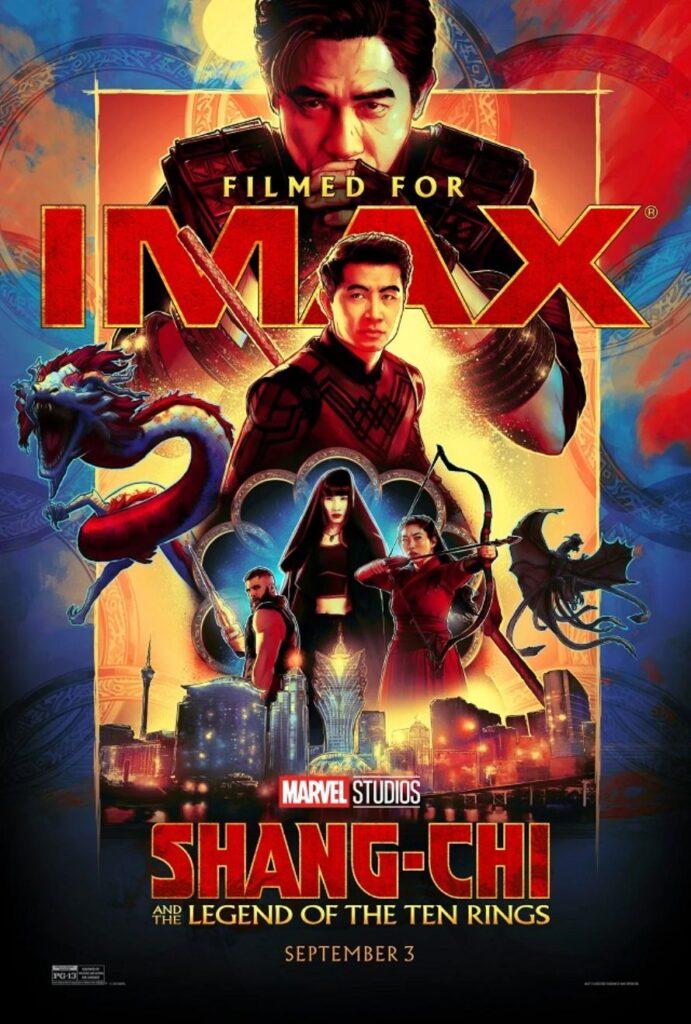 affiche IMAX semble montrer un autre dragon